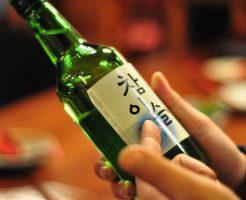 韓国の飲み会文化は日本と違う!気をつけたい4つのポイント