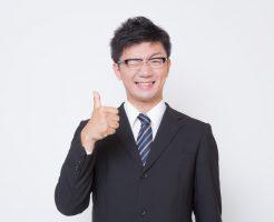 【韓国語】間違いなくウケる!ビジネス現場で使えるおススメ表現