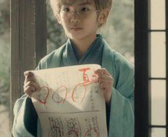 中川翼は弟も天才子役!三浦春馬と再共演の映画、演技の評判はどう?