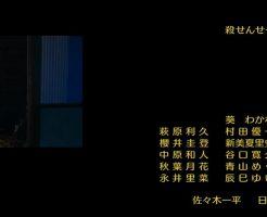 萩原利久は暗殺教室で何役だった?2019映画の演技は上手?下手?